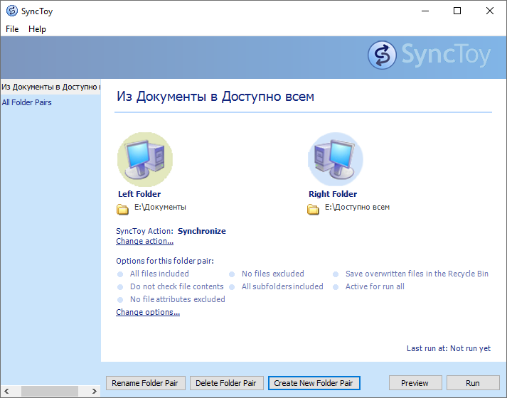 Glavnoe-okno-programmy.png