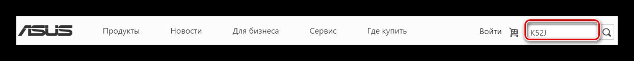 Poiskovaya-stroka-na-sayte-ASUS.png