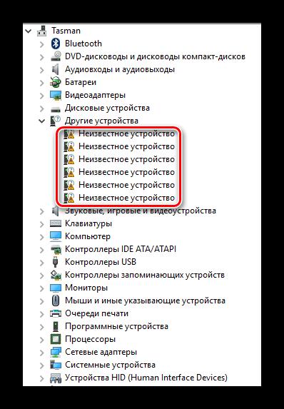 Spisok-neopoznannyih-ustroystv.png