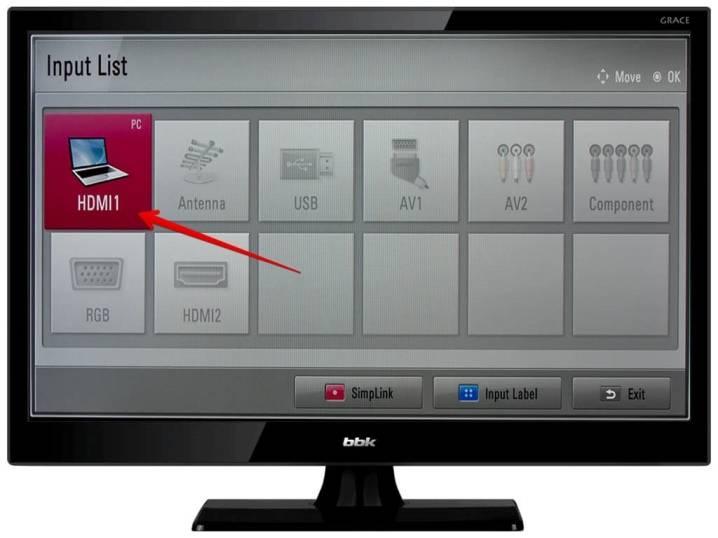 televizor-ne-vidit-kompyuter-cherez-hdmi-kabel-prichiny-i-ustranenie-nepoladok-5.jpg