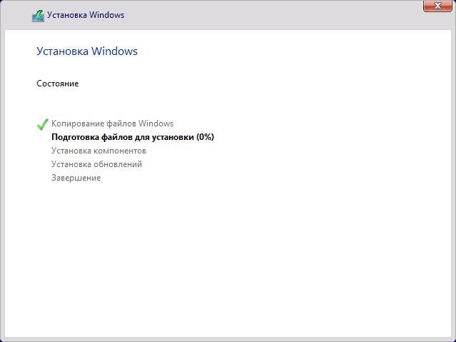 08-windows-10-setup-copying-files.png