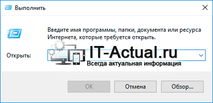 How-to-open-Devices-and-Printers-in-Windows-10-1.png