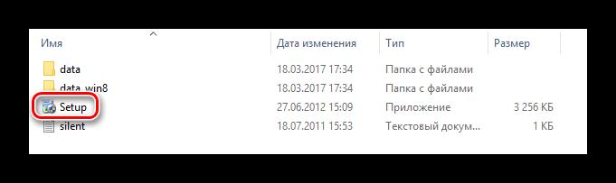 Fayl-ustanovki-programmyi-ASUS-Live-Update-Utility.png