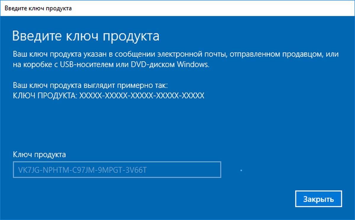 Windows-10-Home-Pro.jpg
