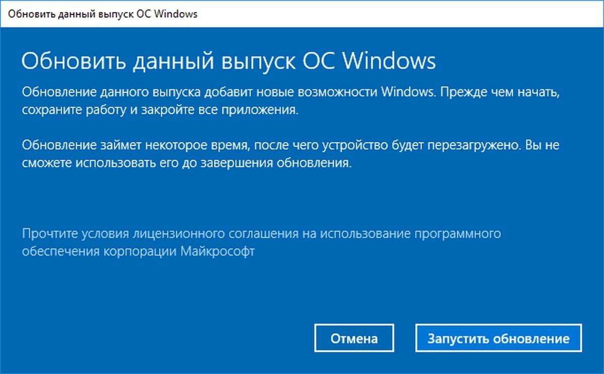 Windows-10-Home-pro1.jpg