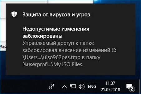 1526972380_3.jpg