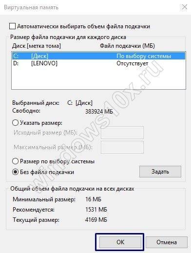 fail-podkachki-5-2.jpg