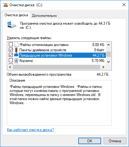 remove-previous-win-10-installation-start-fresh.png