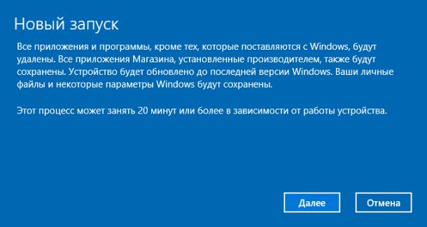 windows-defender-04.png