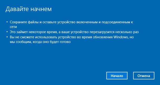 windows-defender-06.png