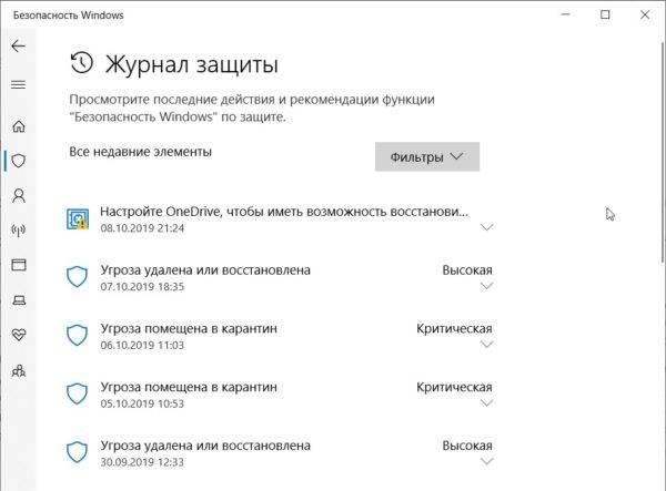 Активация-Office-6-600x443.jpg