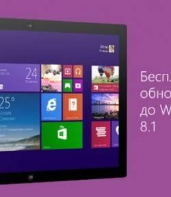 windows81-250-288.jpg