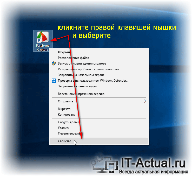 Run-as-administrator-Windows-10-3.png