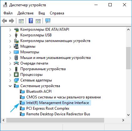 Drajver-upravleniya-Intel-Management-Engine-Interface.png