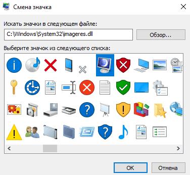 moi-komputer-7.png