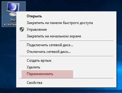moi-komputer-10.png