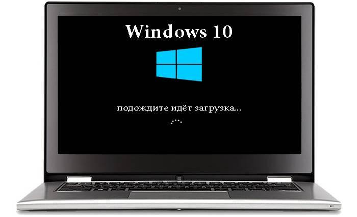 Dolgo-zagruzhaetsja-Windows-10-1.jpg