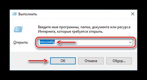 vyzov-okna-vypolnit-v-windows-10.png