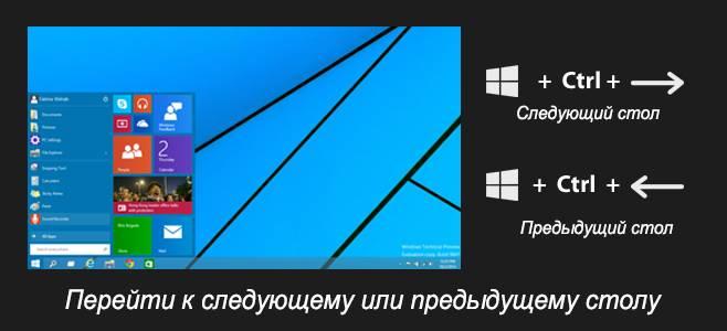 desktops5.jpg