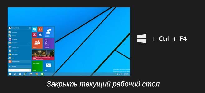desktops2.jpg