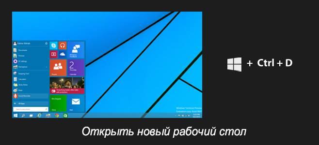 desktops4.jpg