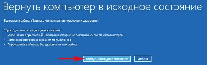 1448117589_48.jpg