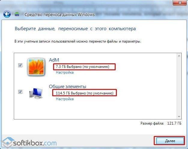 c1fe3482-a4ad-4423-8493-65f4714b06fa_640x0_resize.jpg