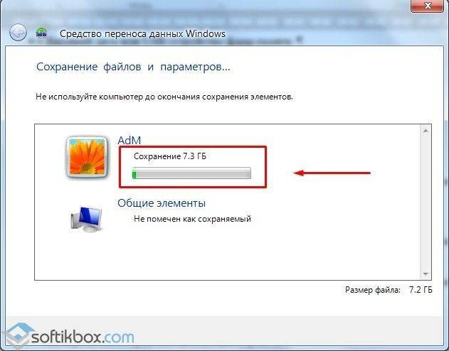 a80a126a-d4e0-45e8-b613-fb8b21aa0143_640x0_resize.jpg