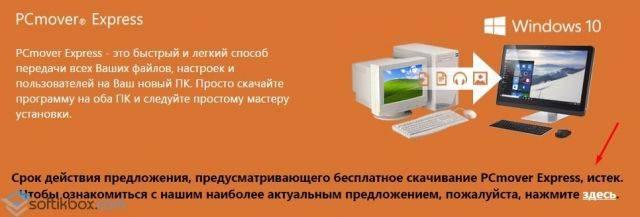 f055629f-2695-41f7-9dd1-f2a4b3faaca0_640x0_resize.jpg