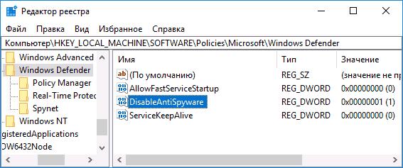disable-windows-defender-registry.png