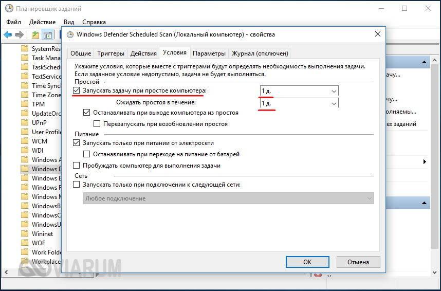 kak-otklyuchit-zaschitnik-windows-7.jpg