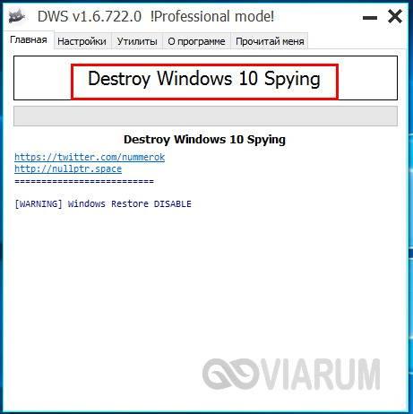 kak-otklyuchit-zaschitnik-windows-13.jpg