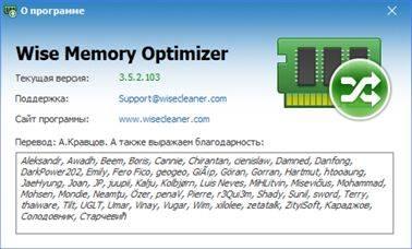 optimizacija-operativnoj-pamjati-windows-image1.jpg