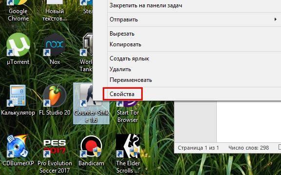 ZapustitIgruVokne_Yarlik.jpg