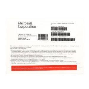 Microsoft-Windows-Home-10-32Bit-Russian-1pk-DSP-OEI-DVD-KW9-00166-KW9-00132-64Bit-300x300.jpg