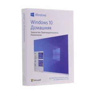 Microsoft-10-Home-4386682254-300x300.jpg