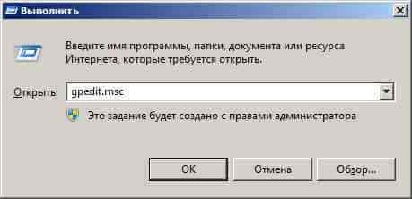 Kak-vosstanovit-rabotu-dispetchera-zadach-v-Windows-10-Windows-7-Windows-8.1-01.jpg