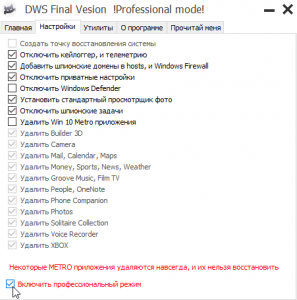 dws-destroy-windows-10-spying-professional-settings-297x300.png