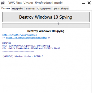 dws-destroy-windows-10-spying-how-to-start-297x300.png