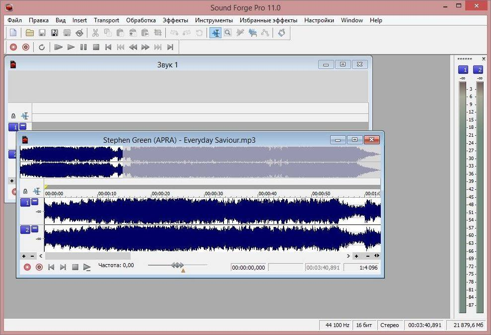 1508319356_sound-forge-pro.jpg