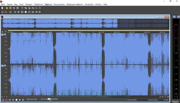 sound-forge-pro-interfeys-600x344.png