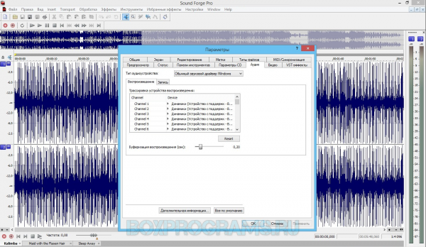 sound-forge-pro-setting-600x348.png