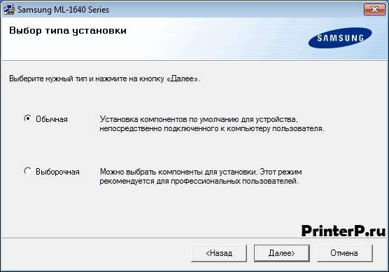 Samsung-ML-1640-3.jpg