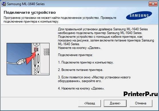 Samsung-ML-1640-4.jpg