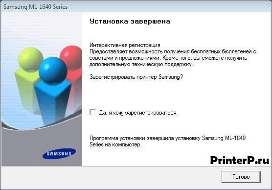 Samsung-ML-1640-5-1.jpg