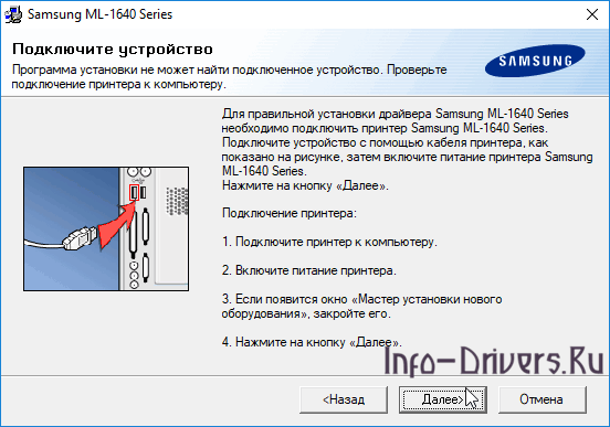 Samsung-ML-1640-4.png