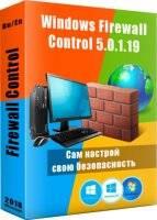 1515668857_windows-firewall-control.jpg