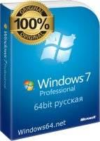1505728415_win7pro64-min.jpg