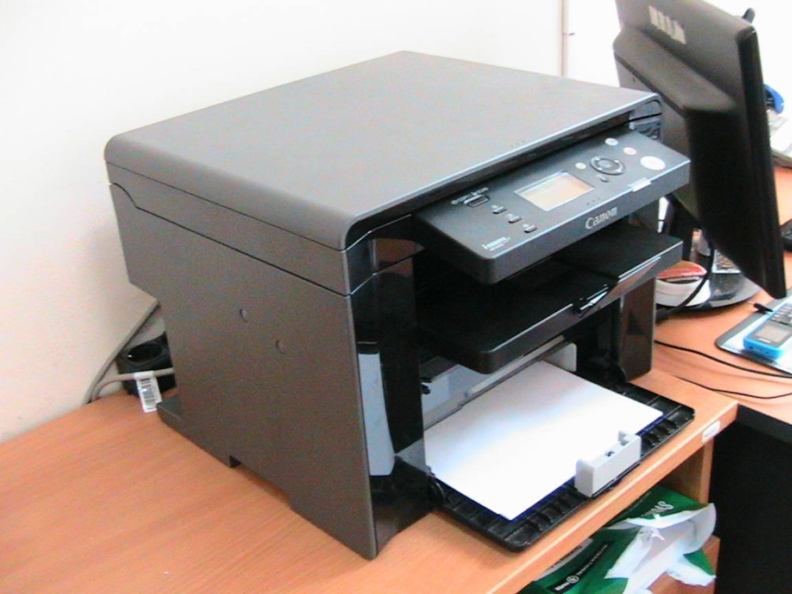 ne-skaniruet-printer-canon-mf4410.jpg