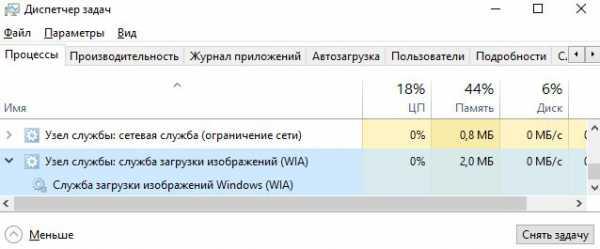 canon_mf4018_windows_10_ne_skaniruet_10.jpg